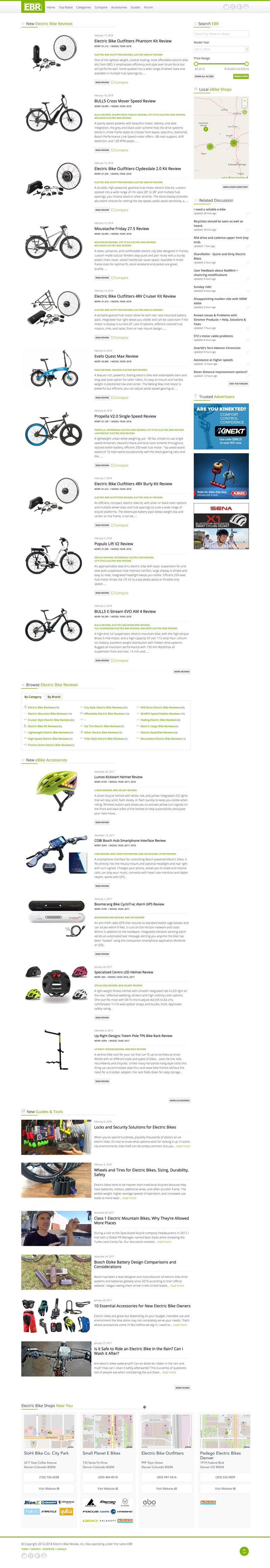 Electric Bike Review's screenshot